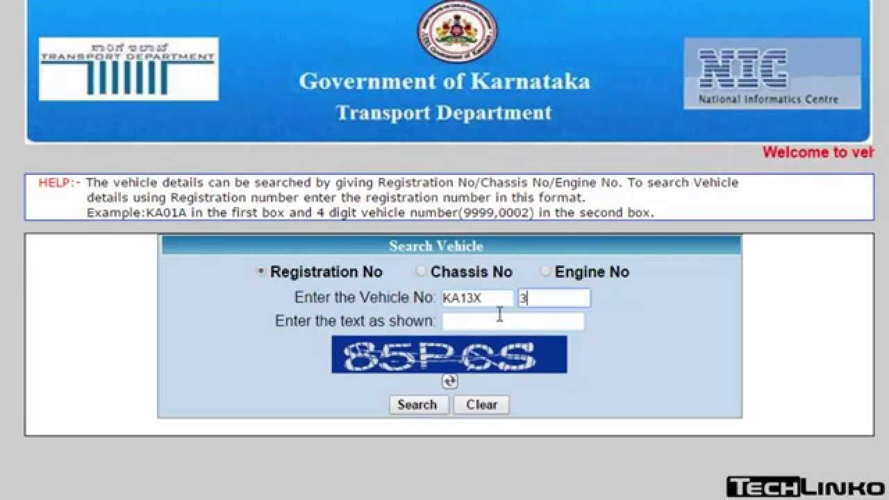 how to check vehicle registration details in karnataka youtube