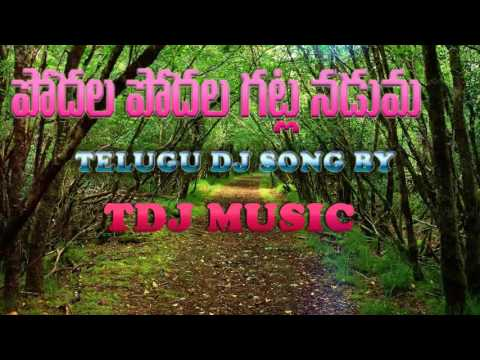 PODAL PODAL GATLA NADUMA SONG TELUGU DJ SONG BY TDJ MUSIC