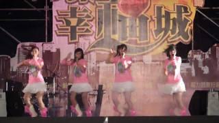 20091003 冰淇淋少女組新竹中秋晚會的演出3 - Go Girl~戀愛勝利~