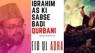 EID UL ADHA SPECIAL LECTURE BY ASAD ISRAILI SAHAB