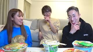 【大食い】カップラーメン100個無くす企画したらエグ過ぎて終わらない…【豪華ゲスト8組】