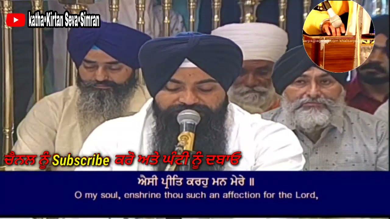 Download 🔴Bhai Jujhar singh Ji Hazoori Ragi Darbar Sahib🔥Bilawal Chownki🔥Darbar Sahib  6 ਜੂਨ,੨੦੨੧