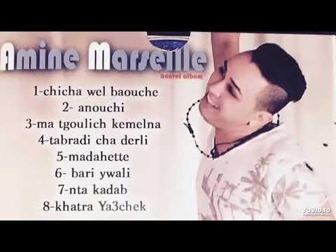AMINE MARSEILLE ANNOUCHI