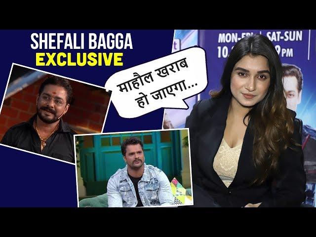 Shefali Bagga ने  Khesari Lal Yadav और Hindustani Bhau पर क्या कहा? बताया टॉप 3 फाइनलिस्ट |EXCLUSIVE