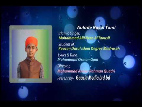 de Rasul Tumi  2018 by Alif Reza Al Taousif  best mankabat 2018