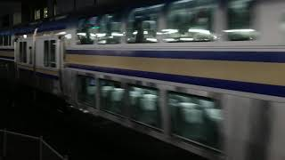 E257系2500番台+E257系2000番台NC-32編成+NA-01編成横浜駅高速進入+E235系1000番台横クラF-08編成+横クラJ-04編成横浜駅高速進入