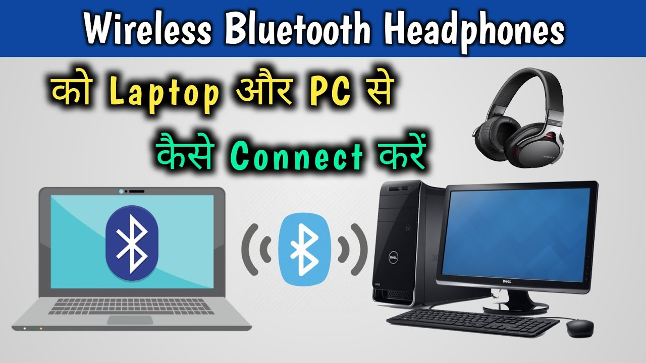How To Connect Wireless Headphones To Pc Wireless Bluetooth क Laptop और Pc स क स Connect कर Youtube