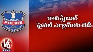 Police Constable Mains Exam   All Set For Exam   Hyderabad   V6 News