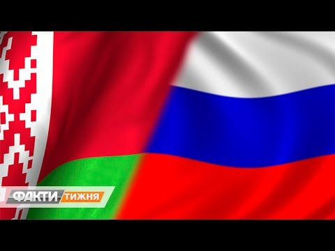 """Проект """"БелоРоссия"""": как Путин поглощает соседа. Факти тижня, 08.12"""