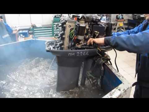 Мотор лодочный Yamaha 50HETO, б/у