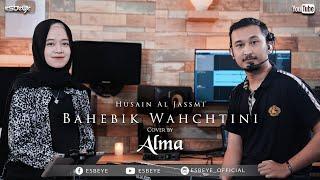 Husain Al Jassmi - Bahebik Wahchtini Cover by ALMA || بحبك وحشتيني - ألما