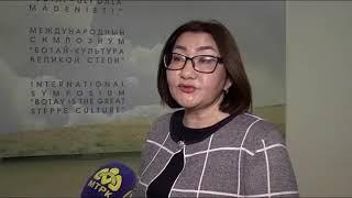 Выставку работ по итогам симпозиума художников откроют в Петропавловске