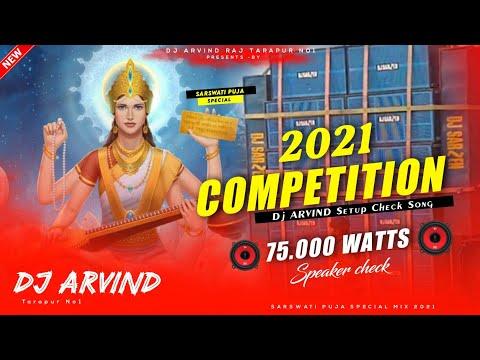 new-saraswati-puja-dj-song-2021-|-saraswati-puja-special-dj-remix-|-saraswati-puja-bhojpuri-gana
