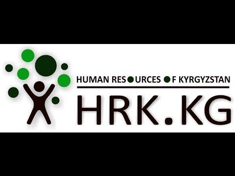 - Работа в Бишкеке и Кыргызстане, курсы в