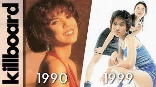90s Thai Pop Girls 1990-1999