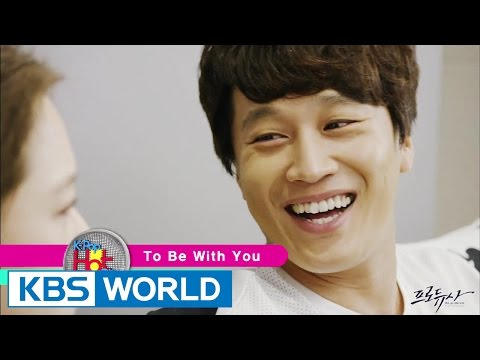 Drama 'THE Producers' OST : Kim YeonWoo - To Be With You | 김연우 - To Be With You [K-Pop Hot Clip]