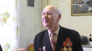 В Ревде ветеран войны и труда Алексей Зиновьев отметил 95-летие