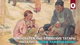 Крымские татары всегда умели вкусно приготовить мясо