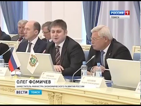 Вг. Томске подвели итоги реализации Концепции «ИНО Томск» в2015г.