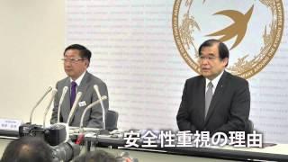 5月23日、JR九州社長交代会見1