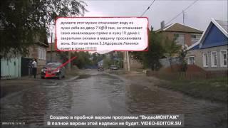 г. Ленинск Волгоградская обл.