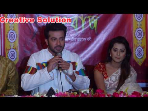 Shakib Khan and Bubli  attended mohorot program of Bangla movie Rangbaz