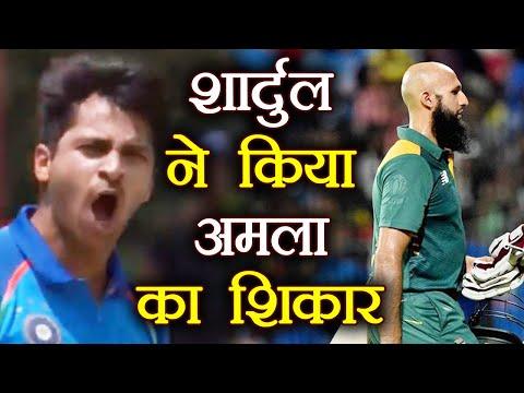 India vs South Africa 6th ODI: Hashim Amla OUT for 10, Shardul Strikes | वनइंडिया हिंदी