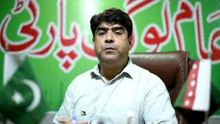Chair man Naseem sadiq amm log party ki local corruption  corrupt official or karak k khilaf Awaaz