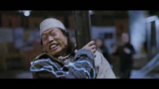 Woochi The Movie