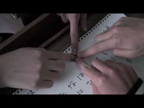 こっくりさん kokkurisan Japanese Ouija Board