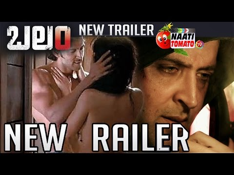 Balam Latest Trailer 2017 | Kaabil Telugu...