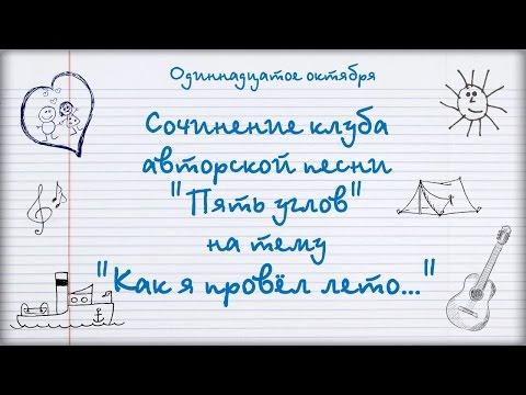 Хотьково в сети - история, культура, искусство Хотькова