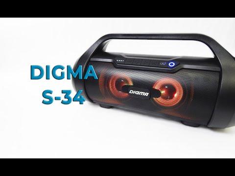 DIGMA S-34 обзор портативного бумбокса
