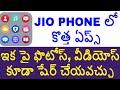 JIO PHONE NEW APPS IN TELUGU