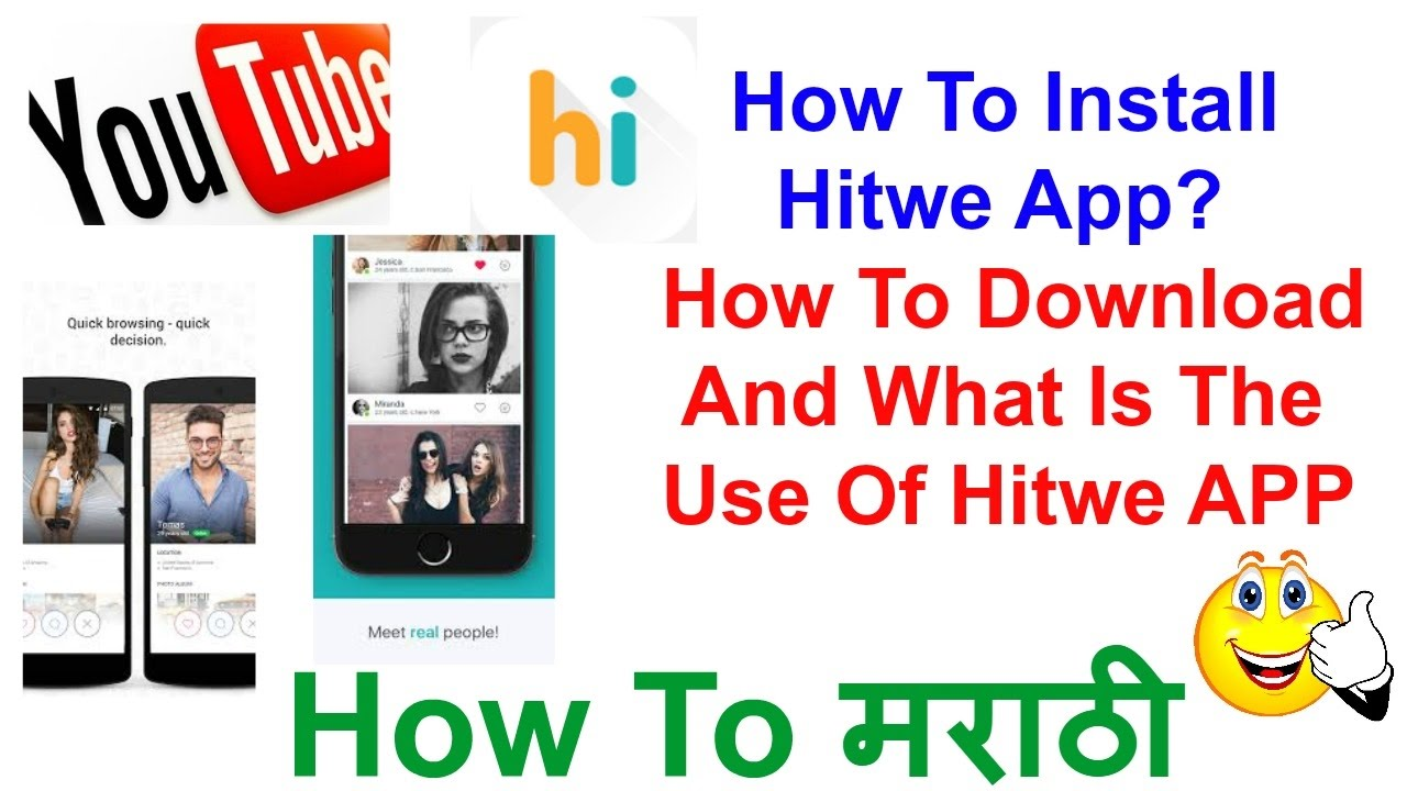 What is hitwe