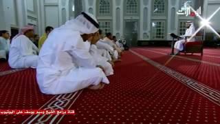 الحكمة ليست محصورة بالمسلمين || وسيم يوسف
