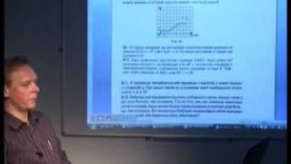 Подготовка к ЕГЭ по математике онлайн