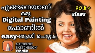 Digital painting on mobile | Autodesk sketch book mobile | full malayalam toutorial | step by step |