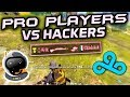 Cloud9 + Spacestation Gaming Pro Players VS Hacker - PUBG MOBILE