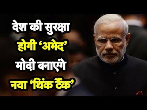 भारत को अभेद सुरक्षा देंगे प्रधानमंत्री मोदी | Bharat Tak