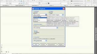 Выбор единиц измерения в Autocad 2010