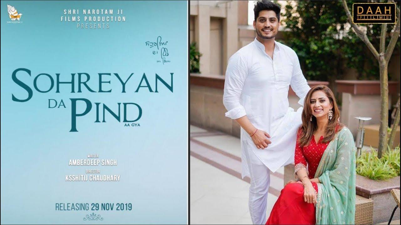 Sargun Mehta atte Gurnam Bhullar di agli Film Sohreyan Da Pind | DAAH Films