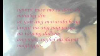 Repeat youtube video nag-iisa (part 2) by-vLync of breezy boys