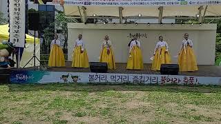 춘천낭만여행 - 풍물장 새봄맞이 신명굿