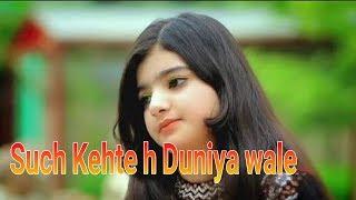 Whatsapp Status video | Such kehte h Duniya wale piyar n kar | Love status |