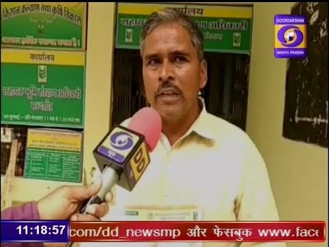 Ground Report Madhya Pradesh: Soil Health Card Scheme Mandsaur