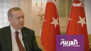 أردوغان في مكاشفة #مع_تركي_الدخيل