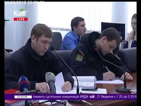 Телеканал Київ: 20.03.18 Столичні телевізійні новини 23.00