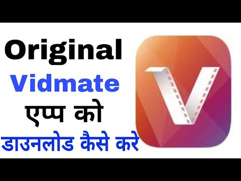How To Download Original Vidmate App 2019