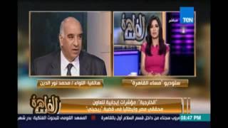 اللواء محمد نورالدين : أهل الشر وراء مقتل ريجيني لضرب علاقاتنا بإيطاليا.. فيديو